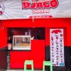 Djago Chicken